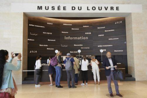 14_Trièdre information (c) 2016 musée du Louvre  Thierry Ollivier.jpg