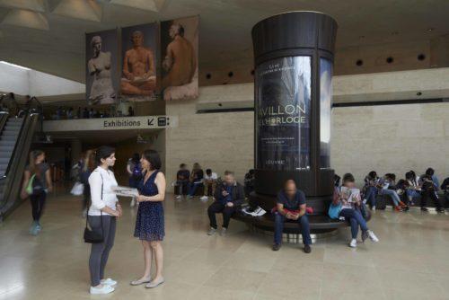 1_Hall Napoléon (c) 2016 musée du Louvre  Thierry Ollivier.jpg