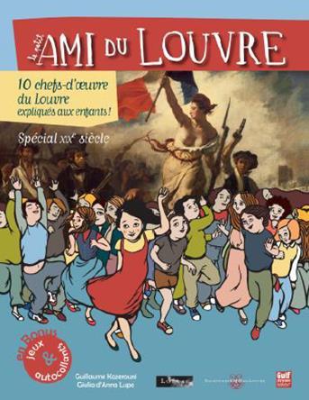 Le Petit Ami du Louvre.jpg