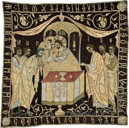 5- Panoplie liturgique 2_Voile de patène © Monastère de Putna, Roumanie-jpg
