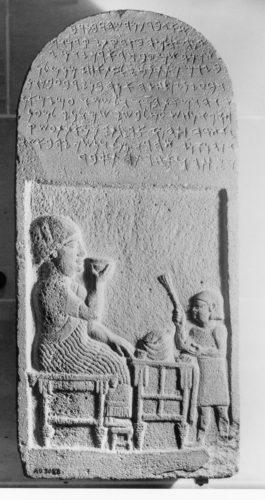 18-Stele funeraire du pretre Si Gabbor departement des Antiquites Orientales musee du Louvre  Musee du Louvre dist-jpg